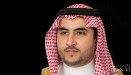 خالد بن سلمان يقدم الوصفة الأمثل للتعامل مع إيران: هكذا علمنا التاريخ