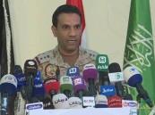 """""""المالكي"""": قوات الشرعية اليمنية تواصل تقدمها على جميع الجبهات وتحرير """"زبيد"""" قريباً"""