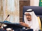 """الملك يترأس جلسة الوزراء من """"نيوم"""".. المجلس يوافق على """"نظام الأحداث"""" ويتخذ قرارات عدة"""