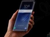 احذر.. هاتف Galaxy S9 يرسل صورك لأصدقائك دون علمك
