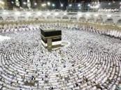 """""""الحج"""" تخصص رابط بديل لتسجيل الحجاج القطريين بعد حجب السلطات القطرية للرابط الأول"""
