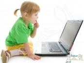 """""""مواقع التواصل"""" تهدد الأطفال بـ""""الأمراض العقلية"""""""
