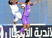 بالصور .. العين يخسر أمام وفاق سطيف في افتتاح كأس العرب للأندية الأبطال