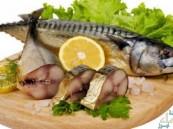 دراسة: تناول الأسماك بانتظام يزيد من طاقة وحيوية الجسم