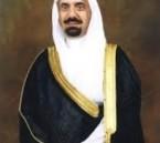 وفاة والدة الأمير جلوي بن عبدالعزيز بن مساعد آل سعود