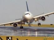 هذه الحالة تعرّض المُسافر لتحمل فاتورة هبوط الطائرة اضطرارياً.. وقد تصل إلى 200 ألف دولار