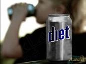 """إحذر """"الدايت"""" هي الأخطر على الصحة من المشروبات الغازية"""