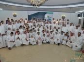 """""""عائلة العوفي"""" بالأحساء تحتفي بتكريم 66 طالب متفوق"""