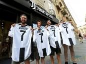54 مليون يورو عوائد بيع قمصان كريستيانو رونالدو