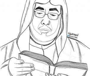 وفاة شيخ المؤرخين .. جواد الرمضان