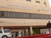 """اتفاقية تعاون بين """"صحة الأحساء"""" ومستشفى """"هوبكنز أرامكو"""" الظهران"""