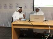 """ثانوية """" الطحاوي """" تحتضن لقاء قادة مدارس الفصل الصيفي"""