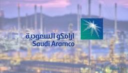 """""""أرامكو السعودية"""" تعلن فتح باب التقديم المباشر لحديثي التخرج ولذوي الخبرة"""