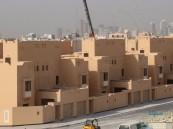 تحديث آلية تحمل الدولة لضريبة التصرفات العقارية للمسكن الأول عن المواطنين
