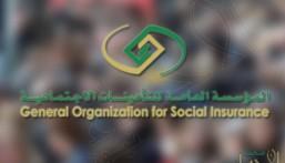 القطاع الخاص بالأرقام: انخفاض عدد الأجانب بـ 312 ألفاً والسعوديين 28 ألفاً في الربع الثاني 2018