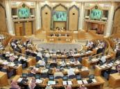 عضو بالشورى يقترح السماح للجامعات الأجنبية بالتواجد في السوق السعودي