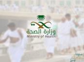"""""""الصحة"""" تهيئ 4 مستشفيات لخدمة ضيوف الرحمن في مشعر عرفات"""