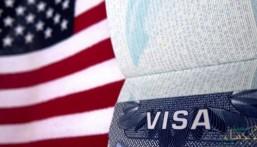 ارتفاع طلبات المواطنين للسفر إلى أمريكا 17% خلال الربع الأول