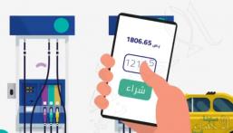 """بالفيديو… """"النقد"""" تعلن إطلاق خدمة المدفوعات الرقمية"""