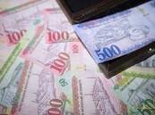 3 أسباب تؤجل عمل البنوك بنظام التمويل الجديد إلى ما بعد العيد