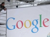 """مسمار جديد في نعش """"غوغل بلس"""" !!"""