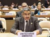 الإمارات تفضح زيف المغالطات القطرية