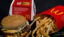 """فضيحة تضرب ماكدونالدز في """"عقر دارها"""" !"""