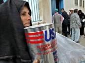 منظمة التحرير الفلسطينية تندد بقرار قطع المساعدات الأميركية