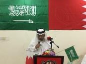 بالصور.. 50 مجلساً أهلياً يوقعون عريضة تضامناً مع السعودية لمحاربة الإرهاب