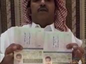 """كان أحدهما """"تميم"""".. """"المري"""" يُهدي """"محمد بن زايد"""" أسماء توأمه حباً وتقديراً (فيديو)!!"""