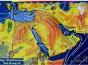 خبراء طقس :البوارح تؤثر على الشرقية.. والأمطار على مكة والمرتفعات
