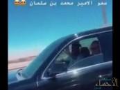 """""""تأمر على شيء"""".. هكذا التقى شاب سعودي """"ولي العهد"""" على أحد الطرق !!"""