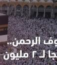 السعودية تقدم هدية مليوني جيجا لمليوني حاج