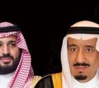 القيادة تتلقى برقيات تهانٍ من ملوك وأمراء الدول الإسلامية