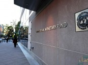 """""""النقد الدولي"""": هكذا تقدَّم اقتصاد السعودية.. وكبح حوالات الوافدين يحقق فائضًا"""