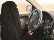 دراسة: النساء أفضل من الرجال في قيادة السيارة