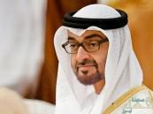 محمد بن زايد: السعودية تواصل دورها المُشرِّف في خدمة ضيوف الرحمن