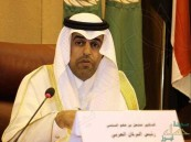 البرلمان العربي يرفض تدخل وزيرة خارجية كندا وسفارتها بالمملكة في شؤونها الداخلية