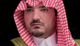 وزير الداخلية يهنئ خادم الحرمين باكتمال دخول الحجاج إلى الرحاب الطاهرة