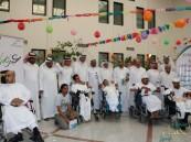 """بالصور.. """"ذوي الإعاقة"""" بالأحساء تشارك مقيمي """"مركز التأهيل"""" فرحة """"عيد الأضحى"""" المبارك"""