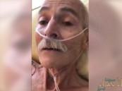 بالفيديو.. مسن ألماني يدخل الإسلام وهو على فراش الموت