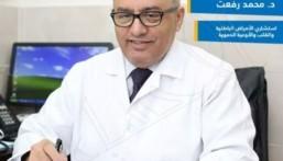 سكان تبوك الأقل بالمملكة في الإصابة بالسرطانات.. و استشاري يكشف السبب !!