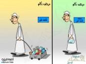 تأمين طبي .. !!