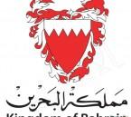 البحرين: إيقاف إصدار التأشيرات للمواطنين القطريين… باستثناء الطلبة