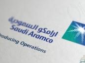 شواغر وظيفية بشركة مصفاة ارامكو السعودية