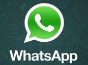 بهذه الطريقة… نستطيع إرسال رسالة واتساب دون حفظ الرقم