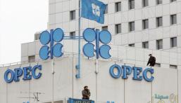 أوبك: الأسوأ بات وراء الظهر.. وأسواق النفط ستكون أكثر استقراراً في 2019