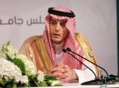 الجبير: مقاطعة قطر خيار لا مفر منه بسبب دعمها للإرهاب