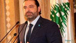 أغنى 10 سياسيين في لبنان: تعرف على ترتيب سعد الحريري وكم بلغت ثروته !!