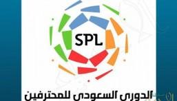 تكليف عبدالعزيز الحميدي برئاسة مجلس إدارة رابطة الدوري السعودي للمحترفين